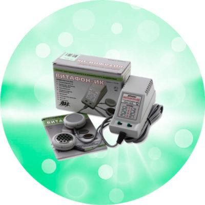 Медицинский аппарат Витафон ИК
