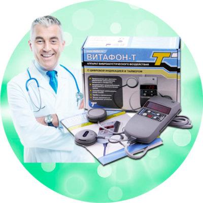 Медицинский аппарат Витафон-Т