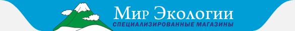 Логотип магазина Мир Экологии