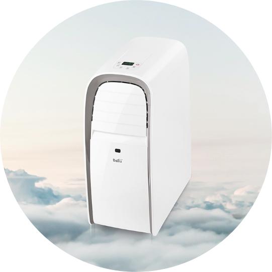 Мобильный кондиционер Ballu BPAC 09 CE_Y17 Smart Electronic 1