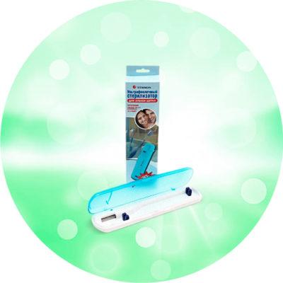 Ультрафиолетовый стерилизатор зубных щеток