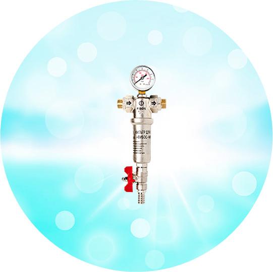 Магистральные фильтры Фибос-Мини