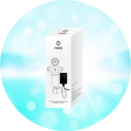 Магистральные фильтры Фибос-автомат слива