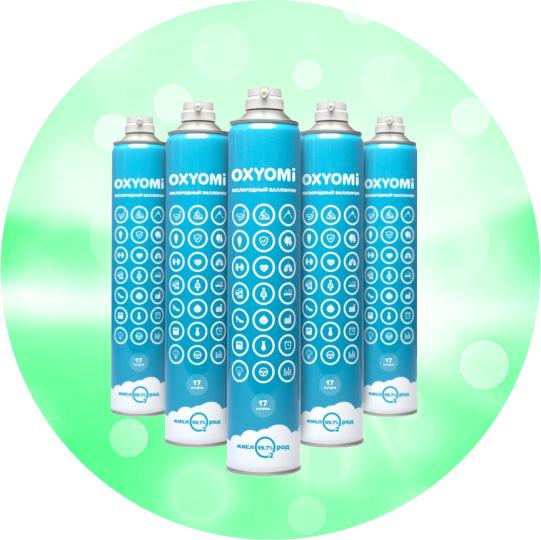 Oxyomi Кислородный Баллончик 17 литров